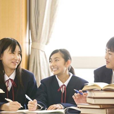 國中學生助學金