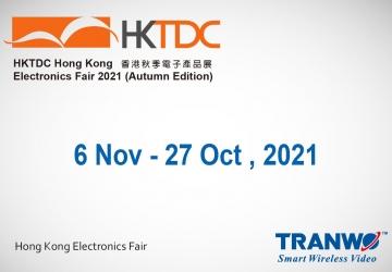 HKTDC Hong Kong  Electronics Fair 2021 (Autumn Edition)