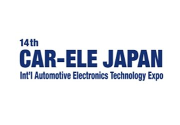 2022 14th CAR-ELE JAPAN